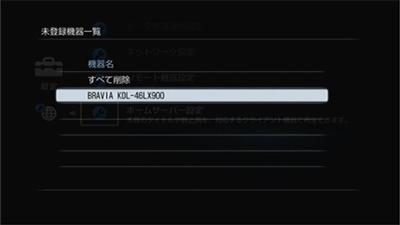 s_bd_cut06[1]_1[1]